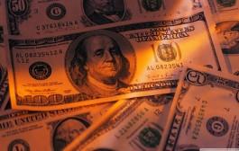 What is Earnest Money?