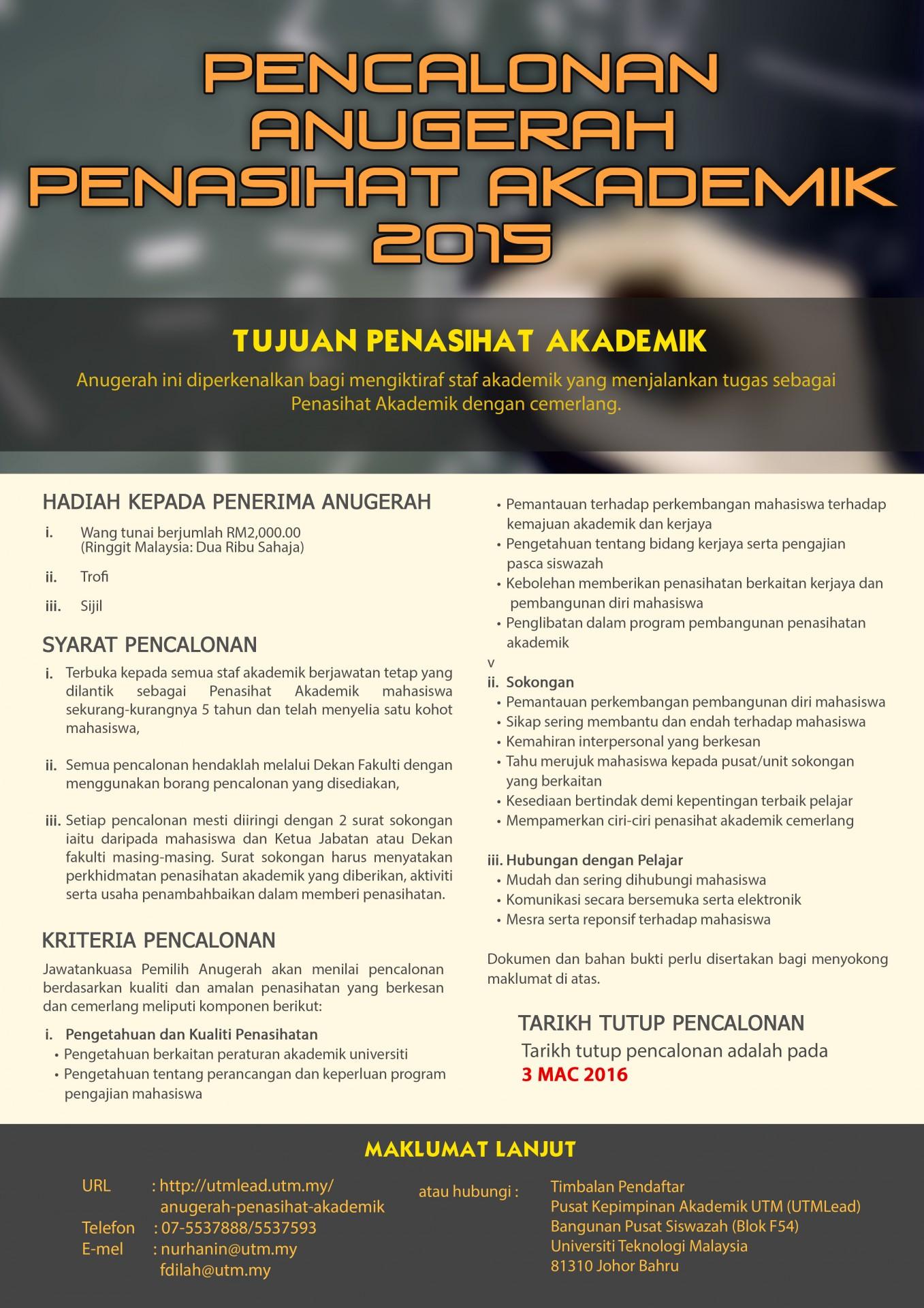 Poster Anugerah Penasihat Akademik 2015